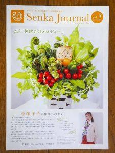 野菜ブーケ Senka 手作り